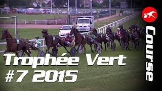 Vidéo de la course PMU TROPHEE VERT - GRAND PRIX DE LA VILLE DE MONTLUCON