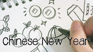 chinese new year drawing lesson