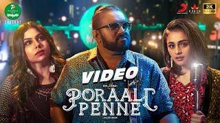 7Up Madras Gig Season 2 - Poraali Penne Keba Jeremiah, Pragathi, Deepti Reddy.mp3