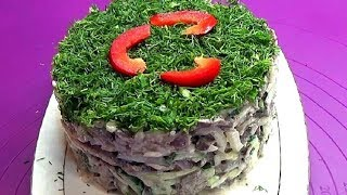 Рецепт салата. Вкусный  салат с сердцем