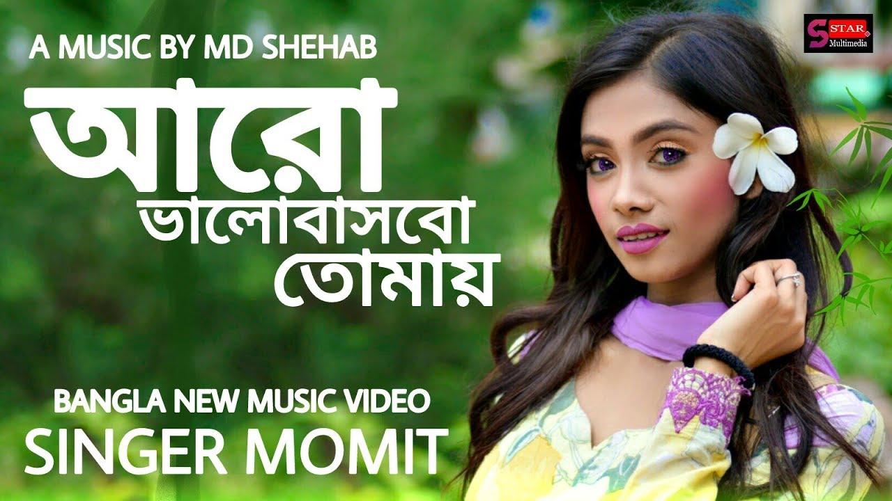 Bangal New Music Video  E A A E A A Song Aro Valobashbo Tumei  E A A E A A Singer By Momit  E A A E A A New Song