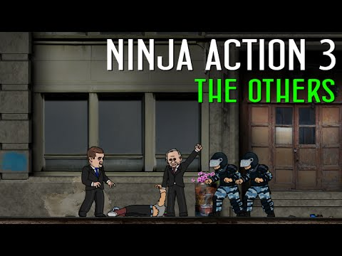 Ниндзя в деле 3: Другие люди