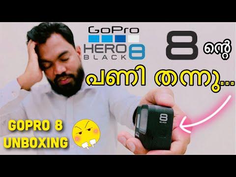 GoPro Hero Black 8 Unboxing | Malayalam