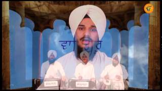 Mittar Pyare Nu   Bhai Bikram Singh Mokhe Ludhiana Wale   Amritt Saagar