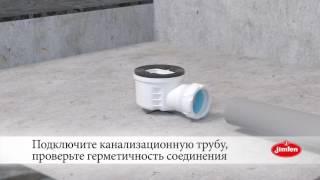 видео Душевые кабины с низким поддоном