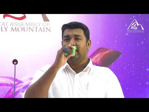 Paraloga devanae - Tamil Christian Song