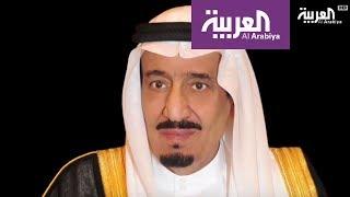 الملك سلمان: نتصدى بكل حزم لكل من يعتدي على أمن المملكة