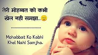 💕Status For Attitude Boyz👦 WhatsApp Status Videos    New Sad Heart 💔 Touching