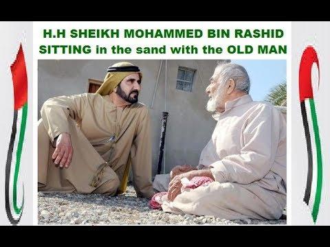 تواضع الشيخ محمد بن راشد آل مكتوم  | Sheikh Mohammed Bin Rashid Al Maktoum Love & Care his people