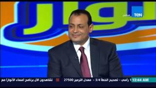 مساء الانوار - فرج العمري....كنت بطل العالم مرتين واصبحت مدرب و رئيس الاتحاد المصري للتايكوندو