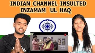 Indian reaction on INZAMAM UL HAQ INSULTED | Swaggy d