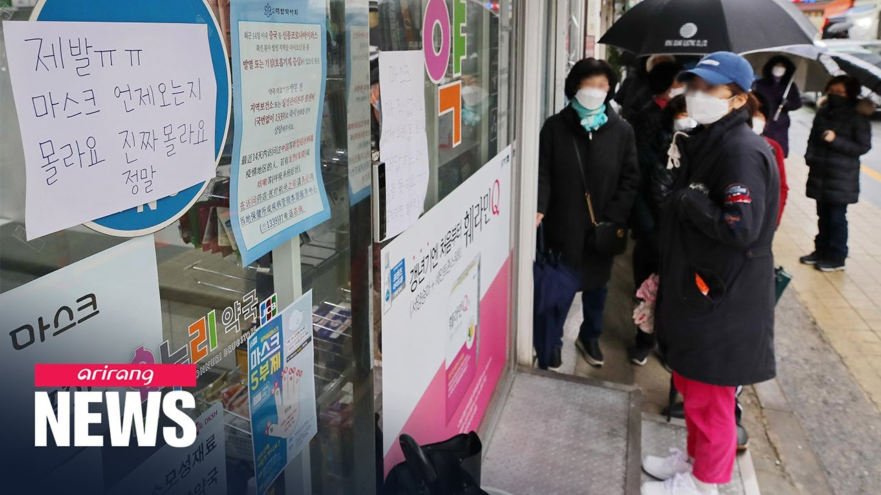 Face mask rationing system will be made better to alleviate public inconvenience: Official thumbnail