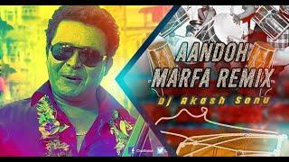 AANDOH MARFA REMIX DJ AKASH SONU