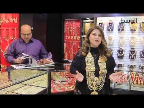 حكايات سوق المنامة المرتعشة حلي الذهب من البحرين Youtube