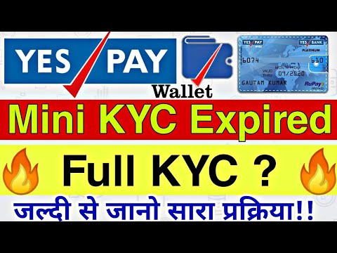 How To Complete Yes Pay Wallet Full Kyc ||Yes Pay Wallet Full Kyc Process In Hindi ||Yes Bank Wallet