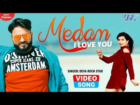 """Medam I Love You"" sung by Deva Rock Star - Latest Bhojpuri Song Video"