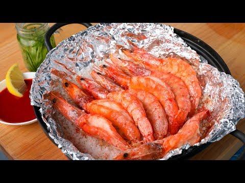 Salt-roasted shrimp (Saeu-sogeum-gui: 새우소금구이)