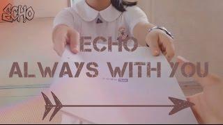 Echo迴響 東華三院甲寅年總理中學2016-2017年度1