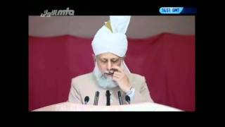 Concluding Address Jalsa Salana Germany 2008 by Hadhrat Mirza Masroor Ahmad (aba)