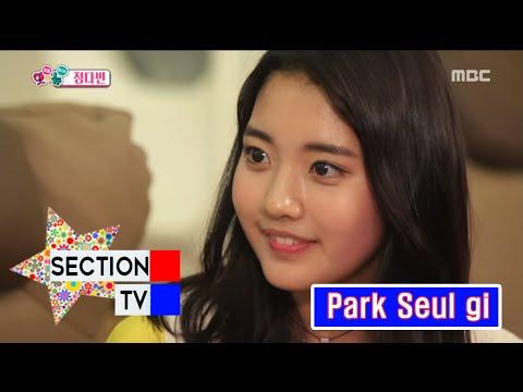 Section TV] 섹션 TV - Jeong Da...