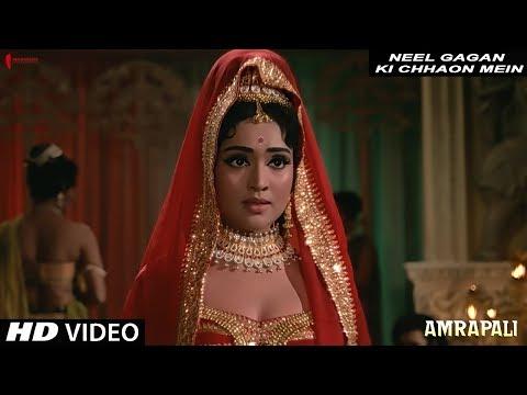 Neel Gagan Ki Chhaon Mein | Lata Mangeshkar | Amrapali | Sunil Dutt, Vyjayanthimala