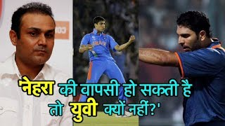 Sehwag's Take On Yuvraj Singh's India Future| Sports Tak