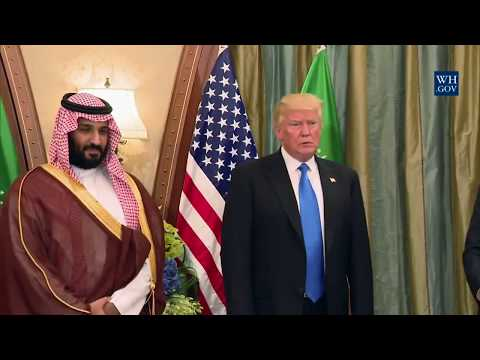 President Trump Participates in a Bilateral Meeting with the Deputy Crown Prince of Saudi Arabia