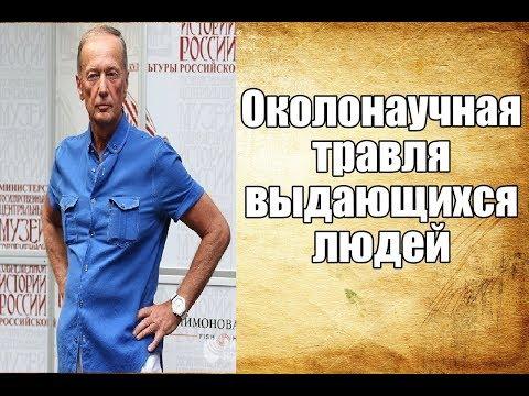 Смотреть Профессор А.А. Клёсов о Михаиле Задорнове, заслуженных ученых и о борцах с так называемой лженаукой онлайн