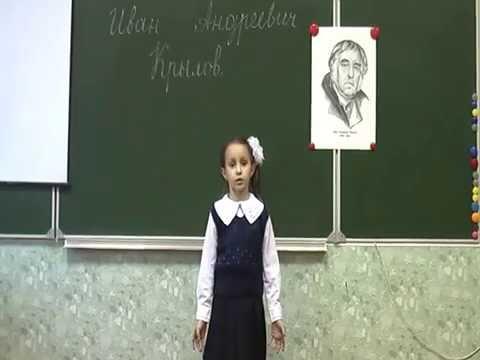 Изображение предпросмотра прочтения – АринаПавлова читает произведение «Стрекоза и Муравей» И.А.Крылова