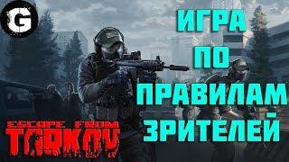 Escape From Tarkov ЭТО ШЕДЕВР! ( побег из Таркова)стрим экшен на заводе