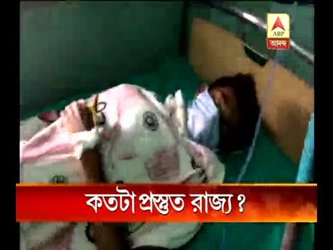 No infrastructure to detect Nipah virus in West Bengal, how prepared is the state?