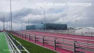 Олимпийский парк в Сочи Адлер Видео зарисовка(Олимпийский парк в Сочи Адлер,Видео зарисовка Олимпийский парк - новый курортный район в Адлере, расположен..., 2015-03-19T14:54:10.000Z)