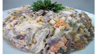 Салат Сердечный Рецепт салата из сердца