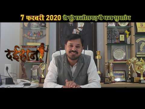 पद्म श्री अनुज शर्मा