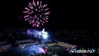 Салют в День НИИМаш в Нижней Салде | Видео с квадрокоптера
