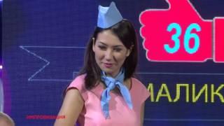 Мисс Чувство Юмора - 13 выпуск! Малика Назарова, Гульмира Мухамедьярова и Асем Курбенова