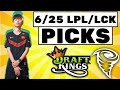 DRAFTKINGS LEAGUE OF LEGENDS LPL/LCK DFS 6/25 LINEUP PICKS TODAY PICKS | ESPORTS THURSDAY PICKS