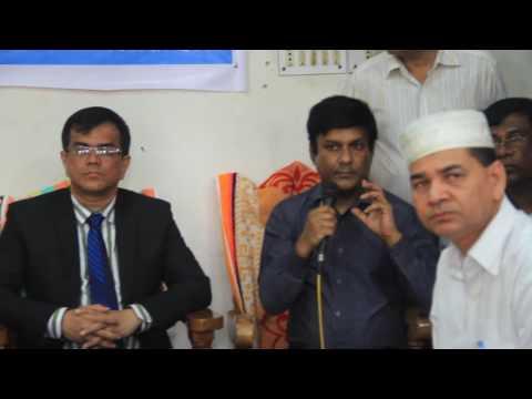 Video Conference KUK (DSS)