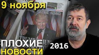 Новости украины за прошедший день