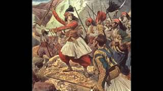 Kenga e Celo Mezanit - Albanian / Epirote music