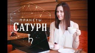 видео Міфологія і астрологія