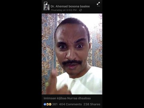 Sebona (An Oromo Activist) Apologized to Amhara for Unknowingly Spreading Hate on FaceBook