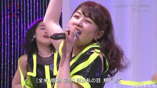 ANGERME アンジュルム 泣けないぜ・・・共感詐欺 Nakenaize... Kyoukan ...