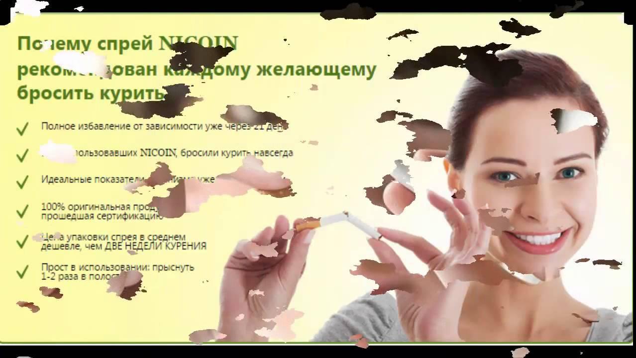 какие таблетки помогают от аллергии