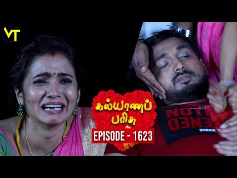 Kalyana Parisu Tamil Serial Latest Full Episode 1623 Telecasted on 04 July 2019 in Sun TV. Kalyana Parisu ft. Arnav, Srithika, Sathya Priya, Vanitha Krishna Chandiran, Androos Jessudas, Metti Oli Shanthi, Issac varkees, Mona Bethra, Karthick Harshitha, Birla Bose, Kavya Varshini in lead roles. Directed by P Selvam, Produced by Vision Time. Subscribe for the latest Episodes - http://bit.ly/SubscribeVT  Click here to watch :   Kalyana Parisu Episode 1622 https://youtu.be/W9Ch7DHho_g  Kalyana Parisu Episode 1620 https://youtu.be/_j7nr11f2sU  Kalyana Parisu Episode 1619 https://youtu.be/9kHmX7ik0Dk  Kalyana Parisu Episode 1618 https://youtu.be/Rcn5rRtH_MI  Kalyana Parisu Episode 1617 https://youtu.be/jUHkTIofUVw  Kalyana Parisu Episode 1616 https://youtu.be/2Louoq0G4UA  Kalyana Parisu Episode 1615 https://youtu.be/OkkG-mU0wuU  Kalyana Parisu Episode 1614 -https://youtu.be/C6DjlcBiq3s  Kalyana Parisu Episode 1613 - https://youtu.be/3wPSkbYY9-Q  For More Updates:- Like us on - https://www.facebook.com/visiontimeindia Subscribe - http://bit.ly/SubscribeVT