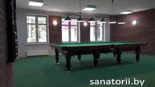 Санаторий Ружанский - бильярдная, Санатории Беларуси(, 2011-08-03T05:59:04.000Z)