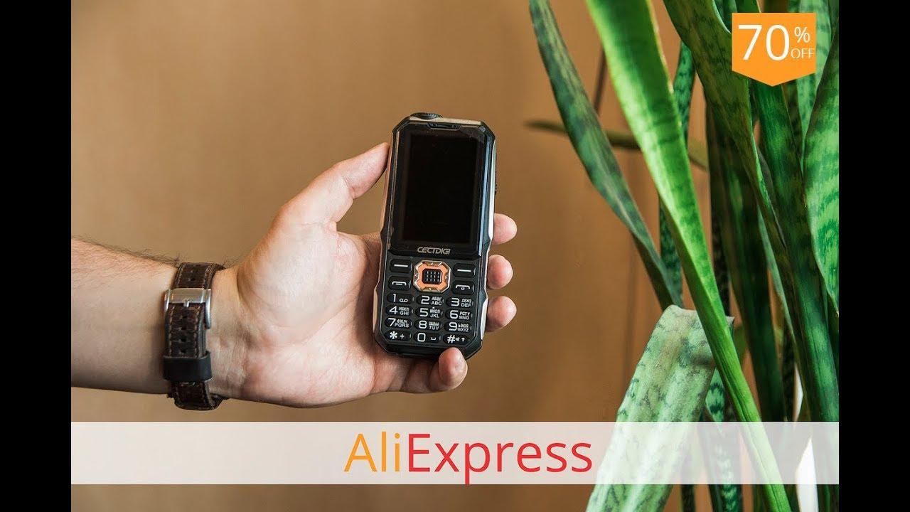 проверка сим карты телефона