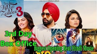 Nikka Zaildar 3 3rd Day Box Office Collection Beat All Bolywood Films