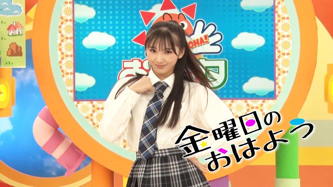 【踊ってみた】『金曜日のおはよう』 (Girls²キラver.)【おはスタ】