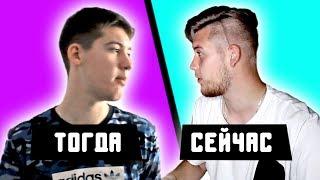 ЭВОЛЮЦИЯ ГЕРМАНА ЗА 10 МИНУТ / Нашли его первый кликбейт